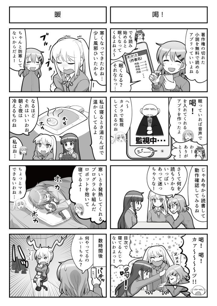 すぱこー Ver. 45