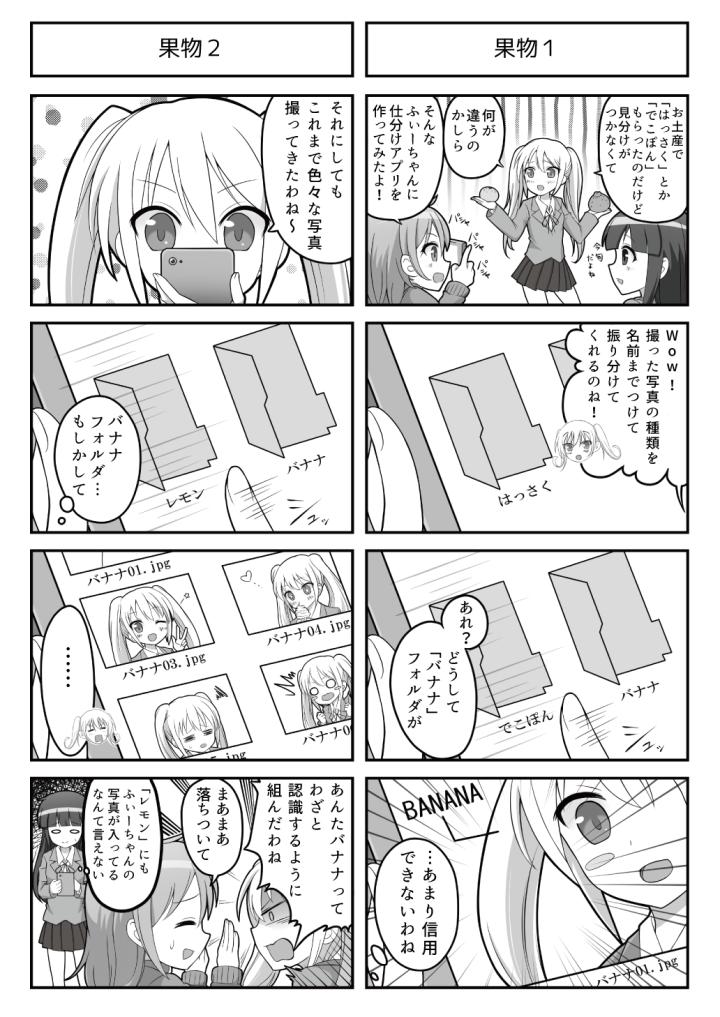 すぱこー Ver. 47