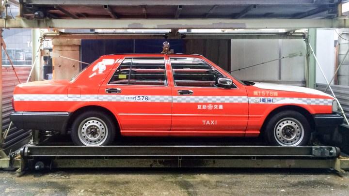 互助タクシー