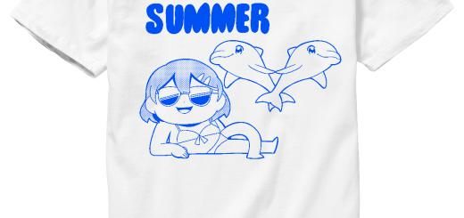 PRONAMA SUMMER