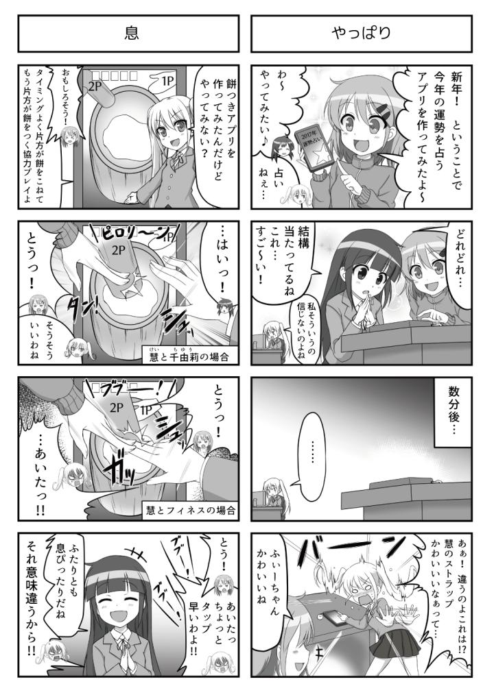 すぱこー Ver. 65