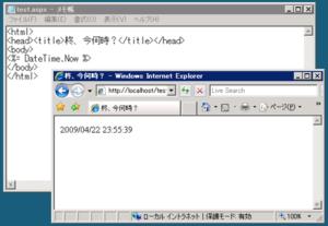 Windows Server セットアップすんぞ!