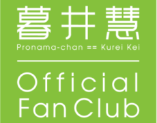 KUREI Kei Fan Club
