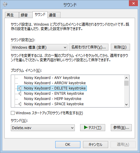 noisykeyboard2