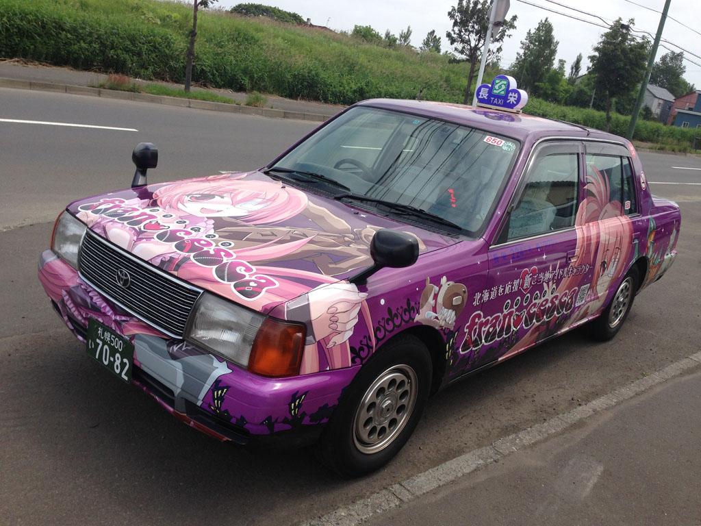 フランチェスカ タクシー
