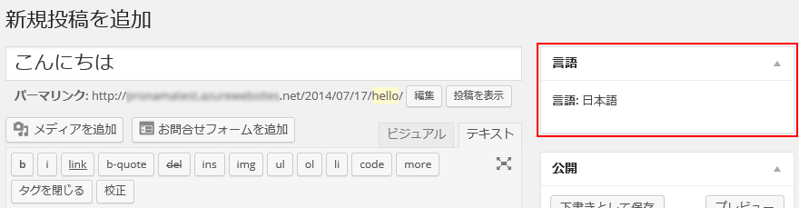 WordPress プラグイン Bogo