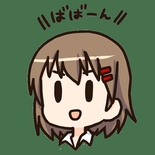 image-cut