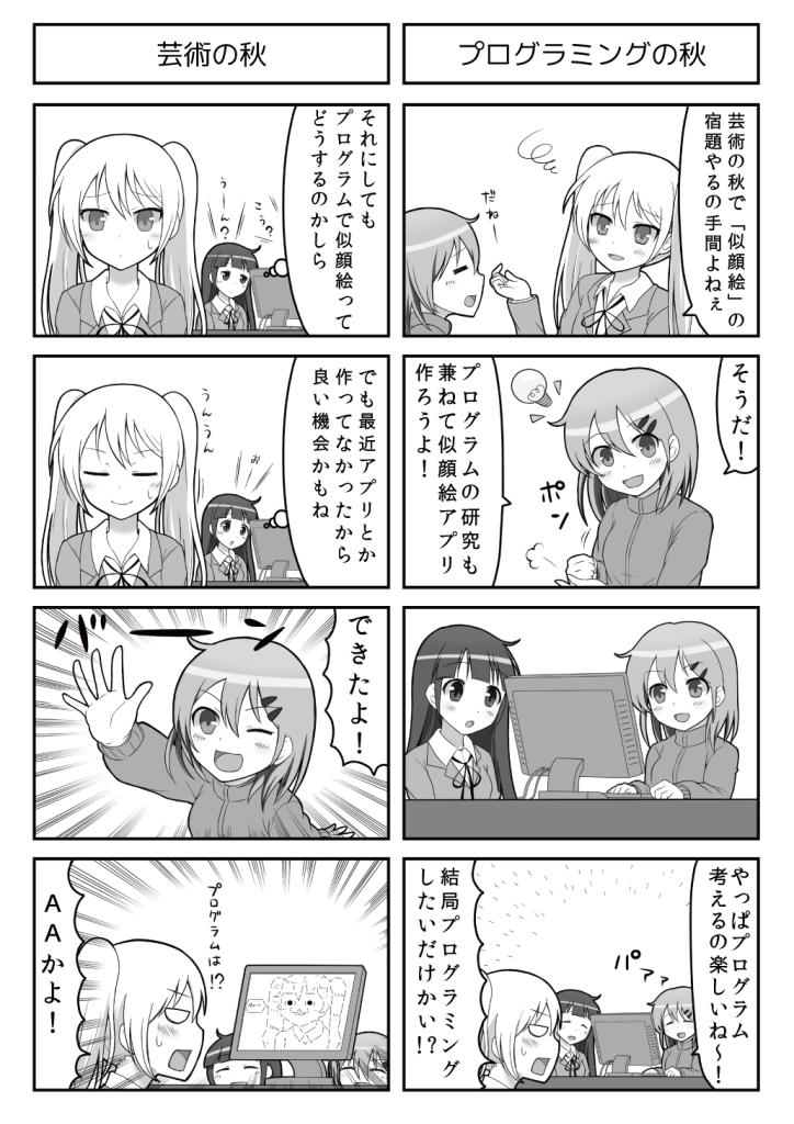すぱこー Ver. 20