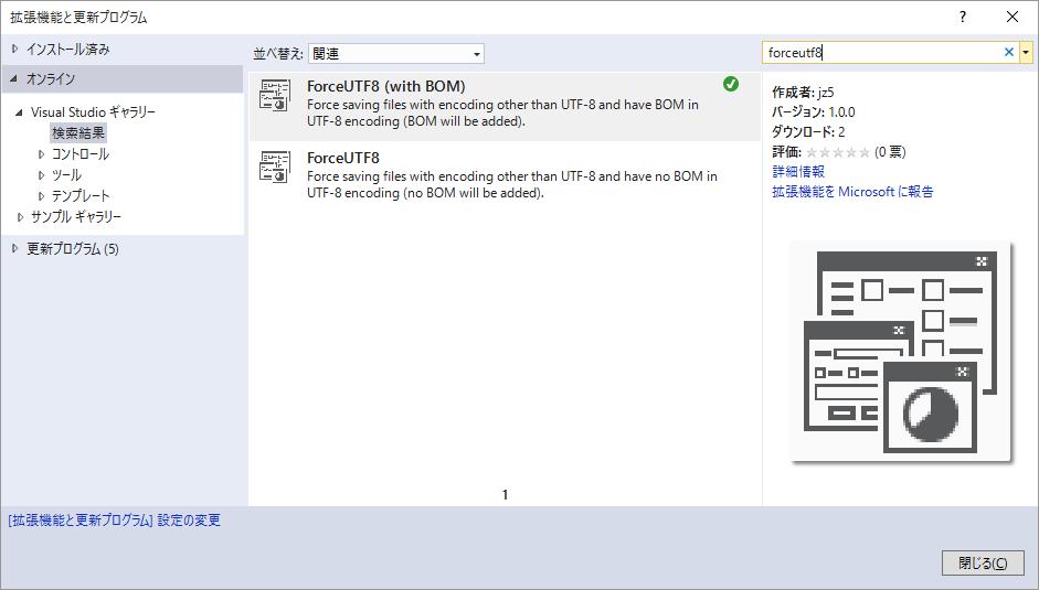 ForceUTF8 Visual Studio
