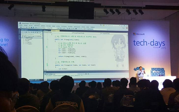 Microsoft TechDays Korea 2015