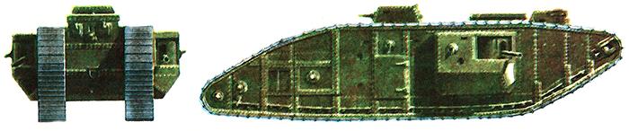 Английский тяжелый танк MKV