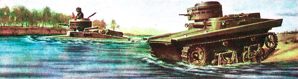 Советский малый плавающий танк Т-37А