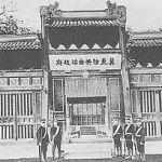 華北分離工作の裏にも中国共産党の影が…