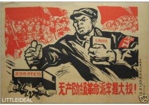 Collectibles-Chinese-Communist-font-b-Propaganda-b-font-font-b-Poster-b-font-free-shipping