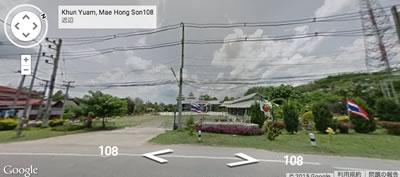 タイ日友好記念館