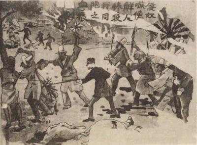 国際紛争の陰に朝鮮人あり。千年以上の昔から国際政治の放火犯だった朝鮮人