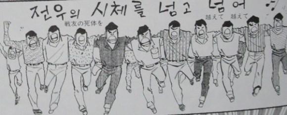 ri_dokusai_hantai4-600x747