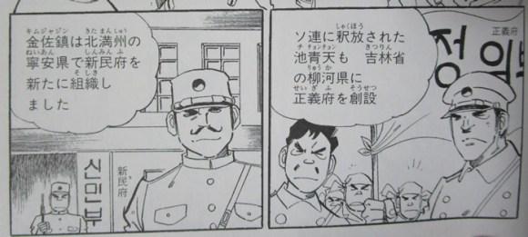 sanpu1
