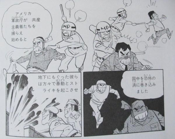 sintakuhantai_violence2