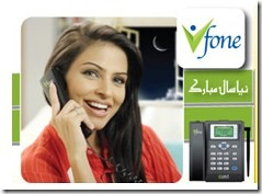 vfone thumb PTCL Launches Vfone New Year Offer