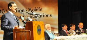 gilani PTA 300x140 PTA Organized an Event to Celebrate 100 Million Cellular Subscriptions