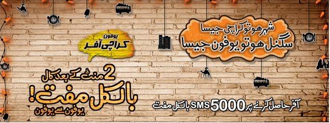 Ufone Karachi Offer