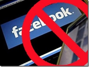 facebook ban1 640x480 LHC Orders to Block Facebook: Press Report [Updated]