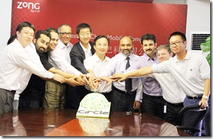 Circle Launch Photo thumb Zong Launches Youth Specific Offering: Circle