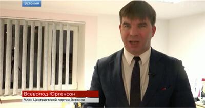 Vremja sät Zwietracht gegen die in Estland arbeitenden Ukrainer