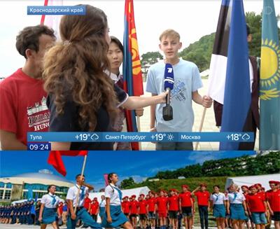 Estnische Kinder im Propagandacamp des Kremls