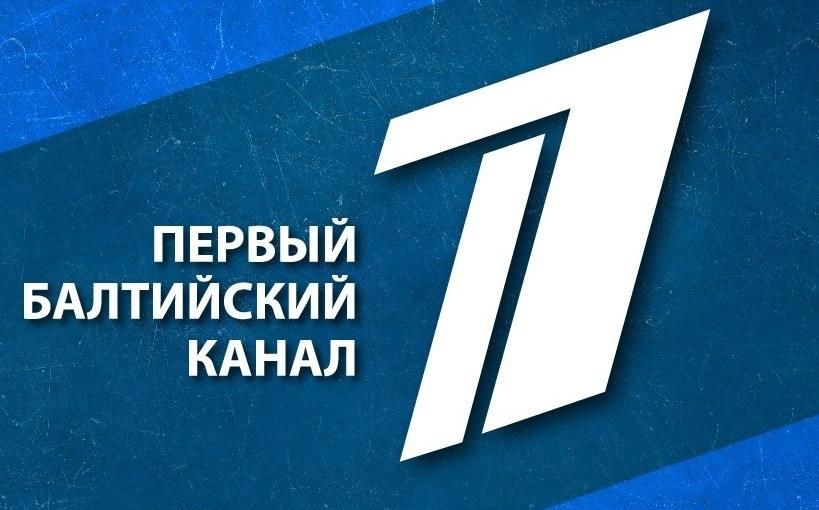 Die Probleme um die PBK haben bislang nicht die Aufmerksamkeit des Kremls erregt
