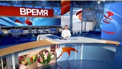 Welche Sender machen aus PBK einen Propagandasender?