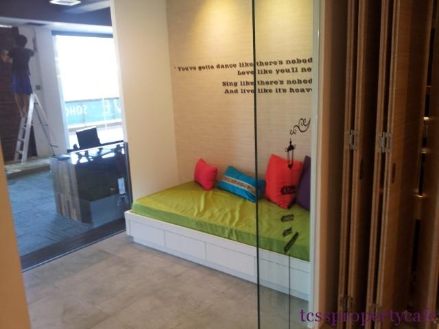 580sf small room