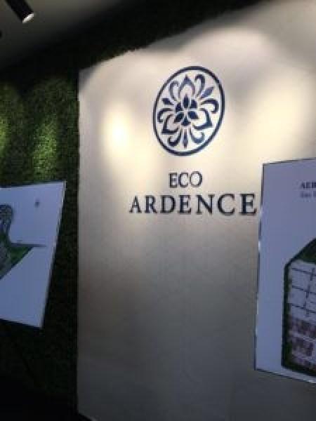eco-ardence-v2-showflat1