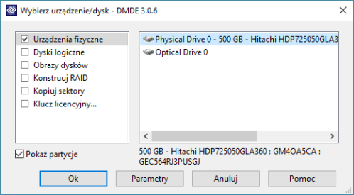 DMDE_1 download