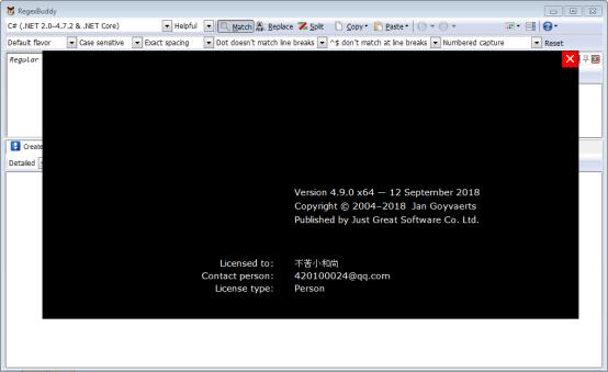 RegexBuddy 4.9.0 Screenshot 1