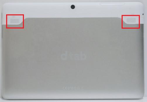 dtab-back