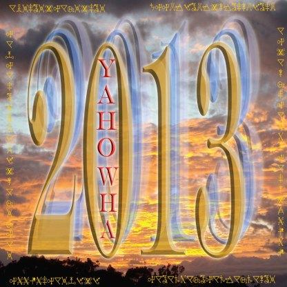 Yahowha 13 | 2013 |DVD+CDx2