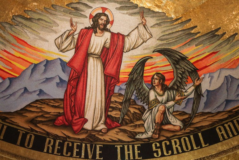 "Colored paining depicting Christ rebuking Satan with the words ""receive the scroll"" in gold lettering"