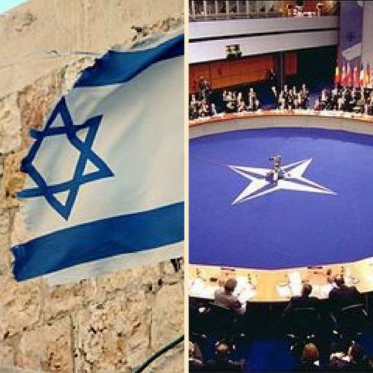 Colored photographs of a tattered Israeli flag flying in front of old stone battlement and of a round-table meeting with a royal blue carpet in the middle, embossed with the NATO star. Israel embraces NATO.