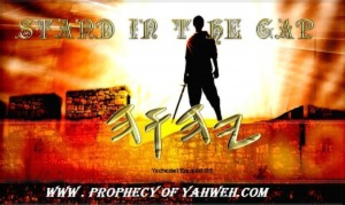 The spirit of EliYahu  is upon Me !