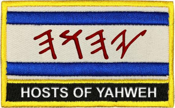 hosts of Yahweh