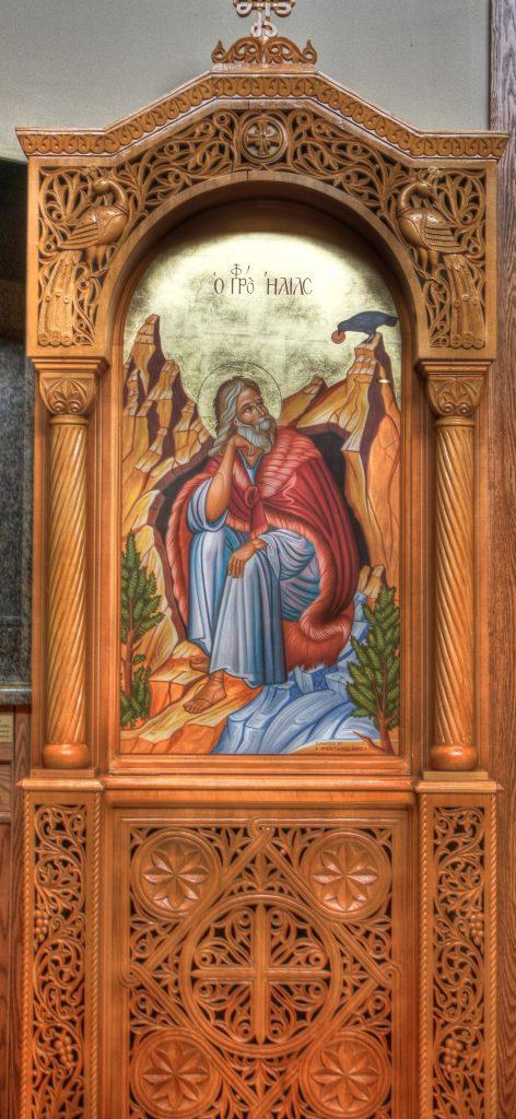 Prophet Elieas