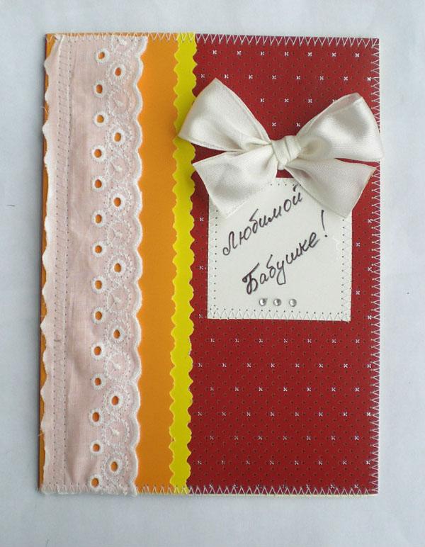 Сделать открытку на день рождения для бабушки онлайн
