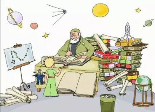 Маленький принц на польском метод Франка 15 и 16 главы