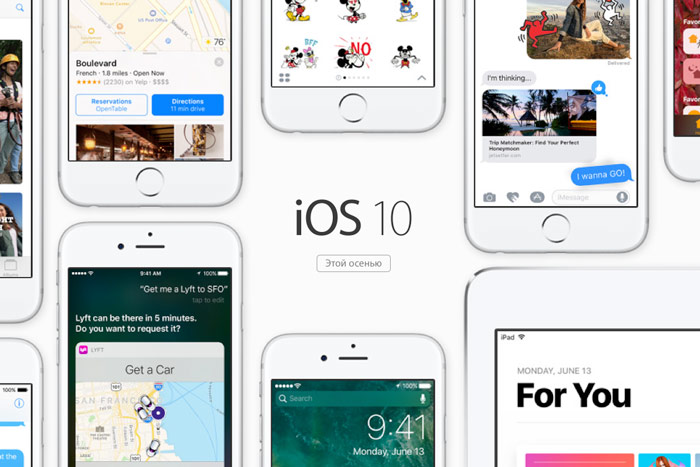 iOS-10-official-review-1