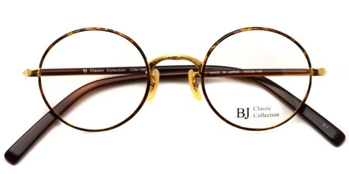 BJ CLASSIC / COM - 108S / color* 1 - 2 / ¥28,000 + tax
