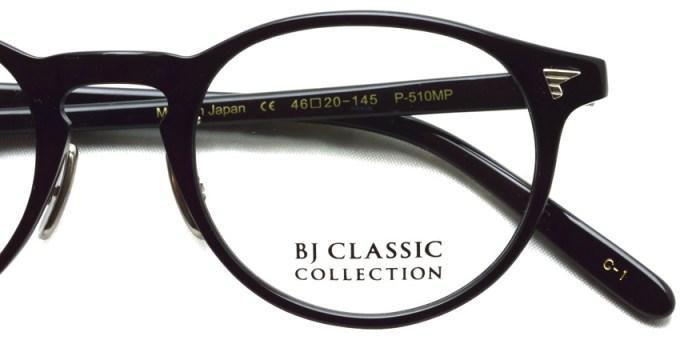 BJ CLASSIC / P-510 MP / color* 1 / ¥32,000 + tax