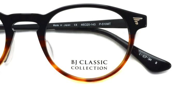 BJ CLASSIC  /  P-510MT  /  color*57-5H   /  ¥28,000 + tax