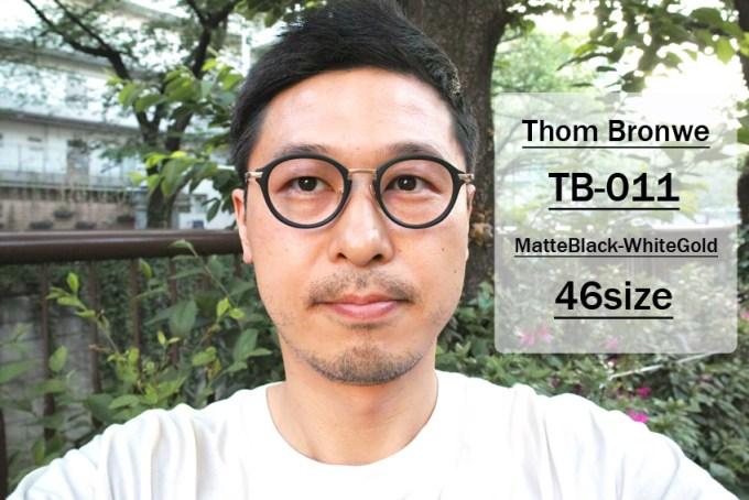 Thom Browne / TB-011 / MatteBlack - White Gold / 46size